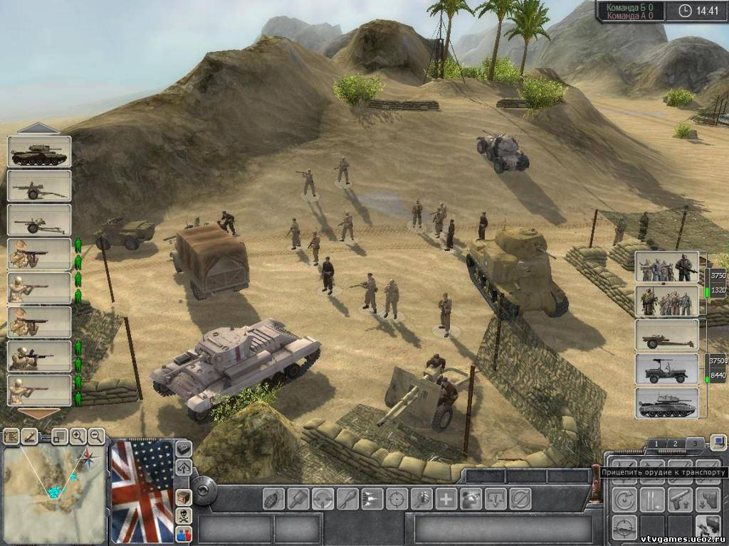 Моды Игры Men Of War