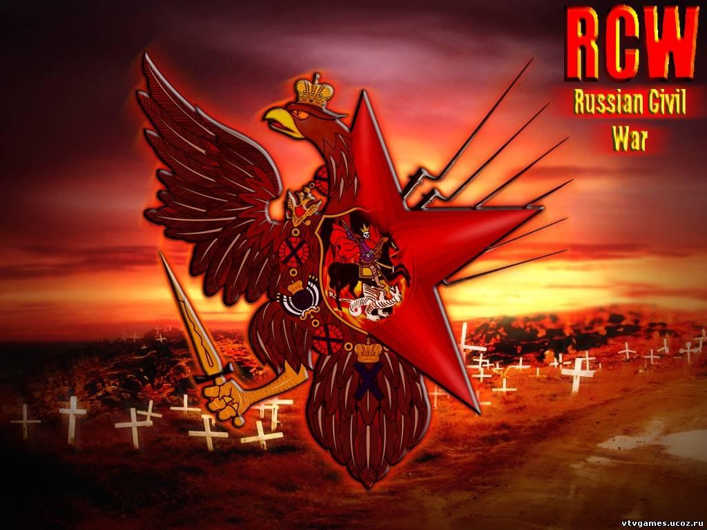 Гражданская война в россии russian civil war