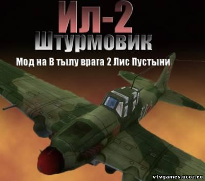 http://vtvgames.ucoz.ru/_ld/1/s69594632.jpg