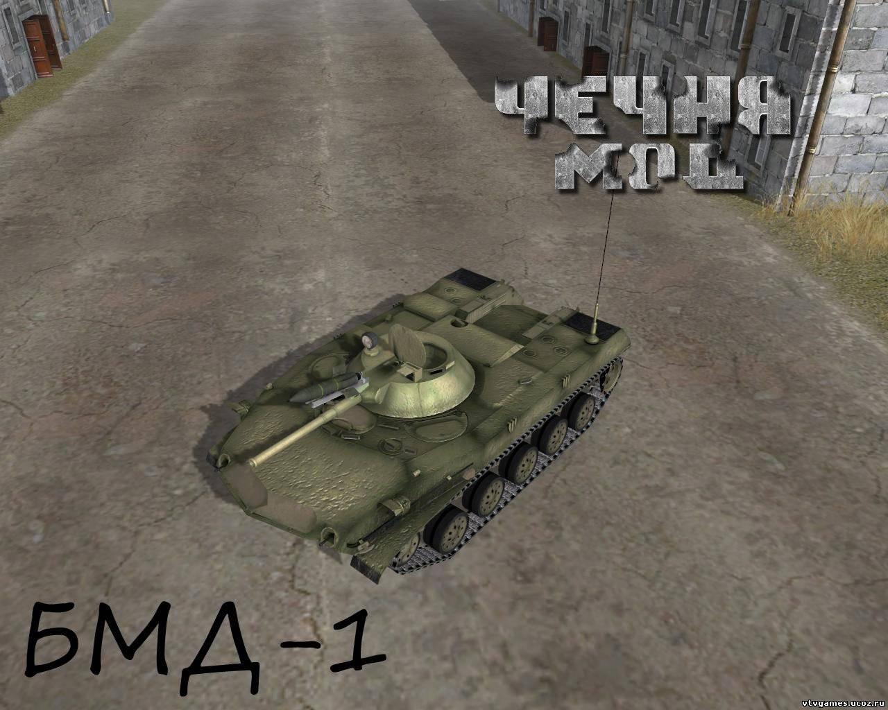 скачать мод cold war на в тылу врага 2